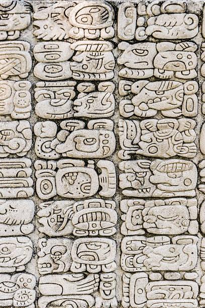 Mayan hieroglyphics -XXXL stock photo