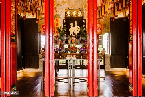 istock Mazu Shrine, heritage of chinese at LHONG 1919, new tourist attraction vintage landmark with Chinese old building and art in Bangkok, Thailand. 935484652