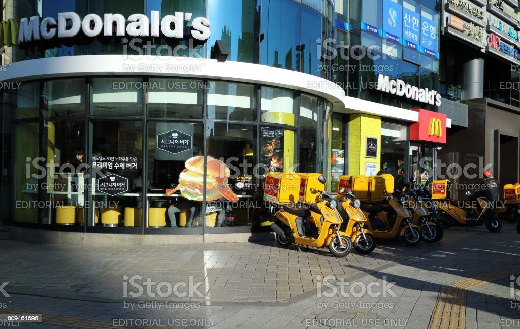 Mcdonalds Delivery Service In Seoul Korea Stock Photo & More