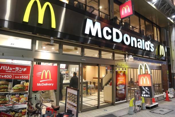 McDonald's Japan stock photo