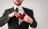 istock Me and my heart 692866278
