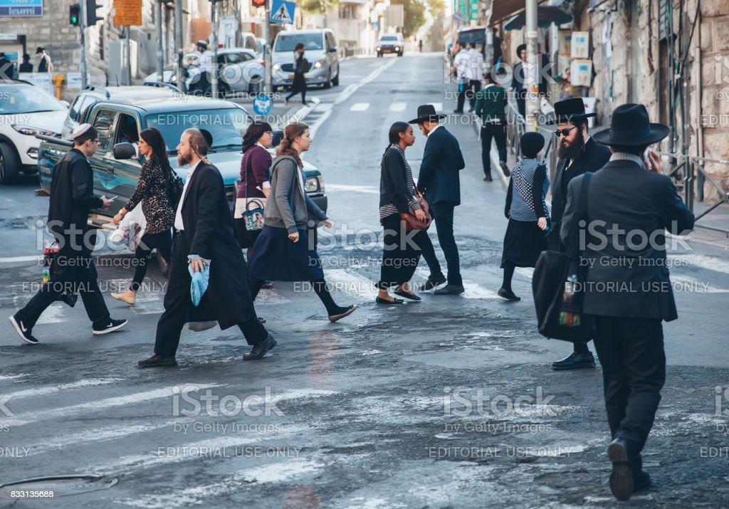 Mea Shearim Neiborhood in Jerusalem stock photo