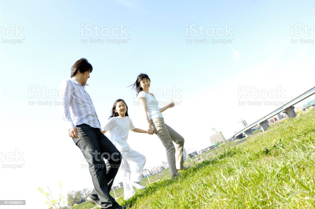 Meadows family royalty-free stock photo