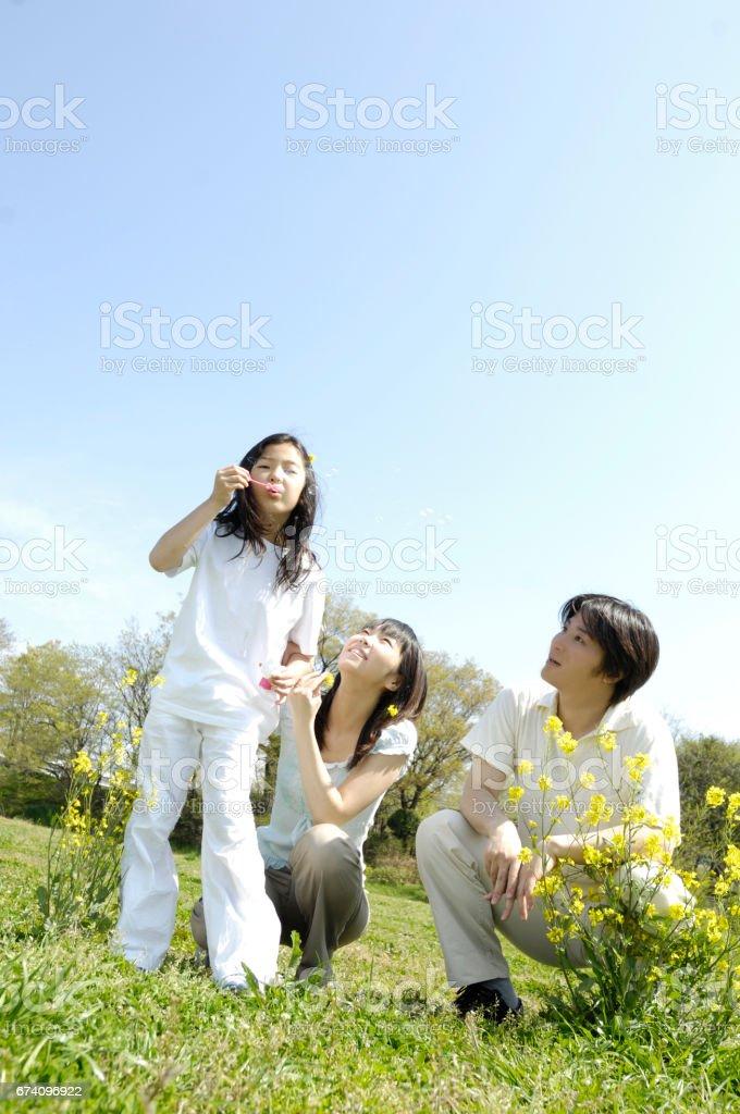 Meadows family royalty-free stock photo
