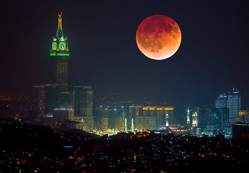Mecca And Moon Stock Photo Download Image Now Istock