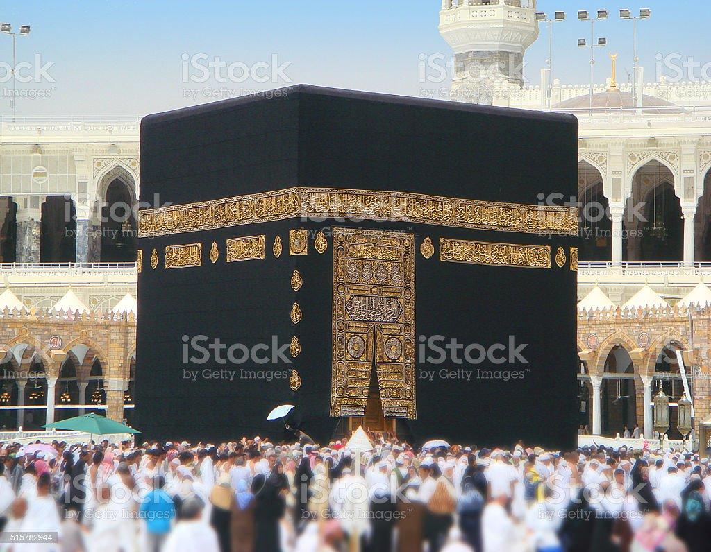 Mecca Kaaba stock photo