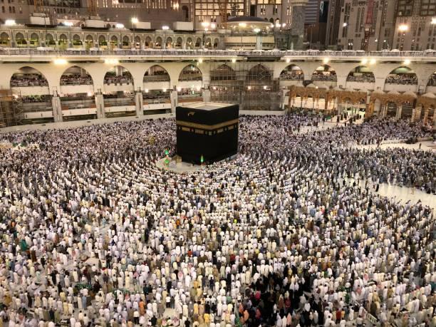Mecca stock photo