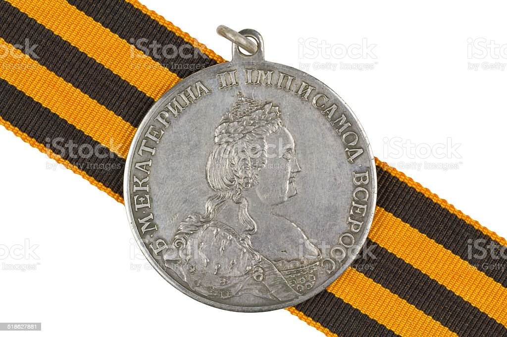 Medal 'For  bravery '. Catherine II stock photo
