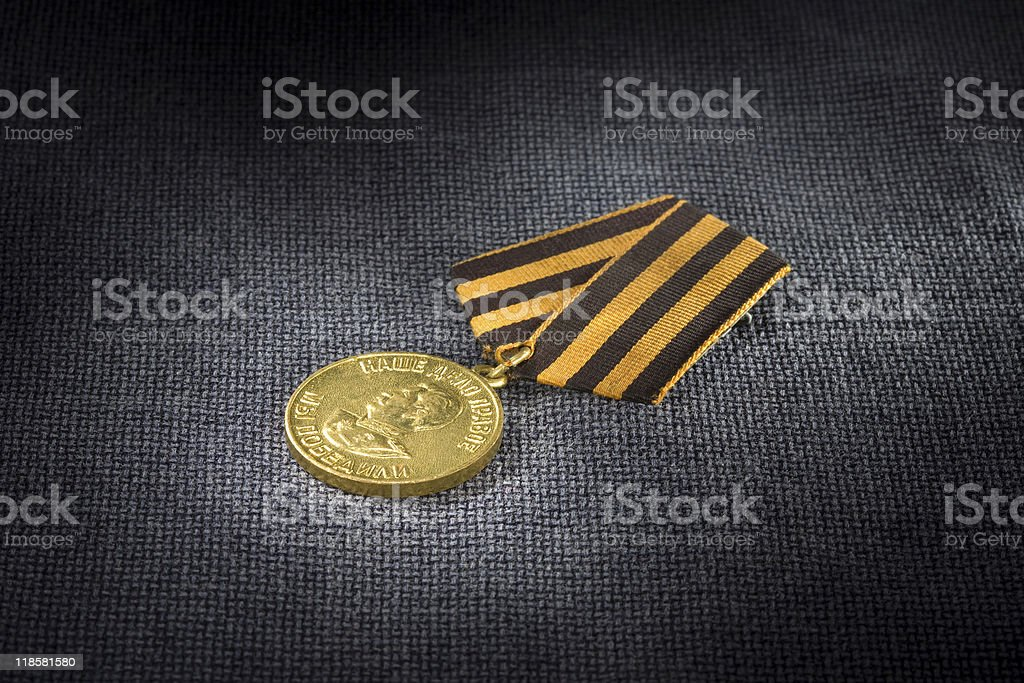 Medal For Victory over Germany in the Great Patriotic War stock photo