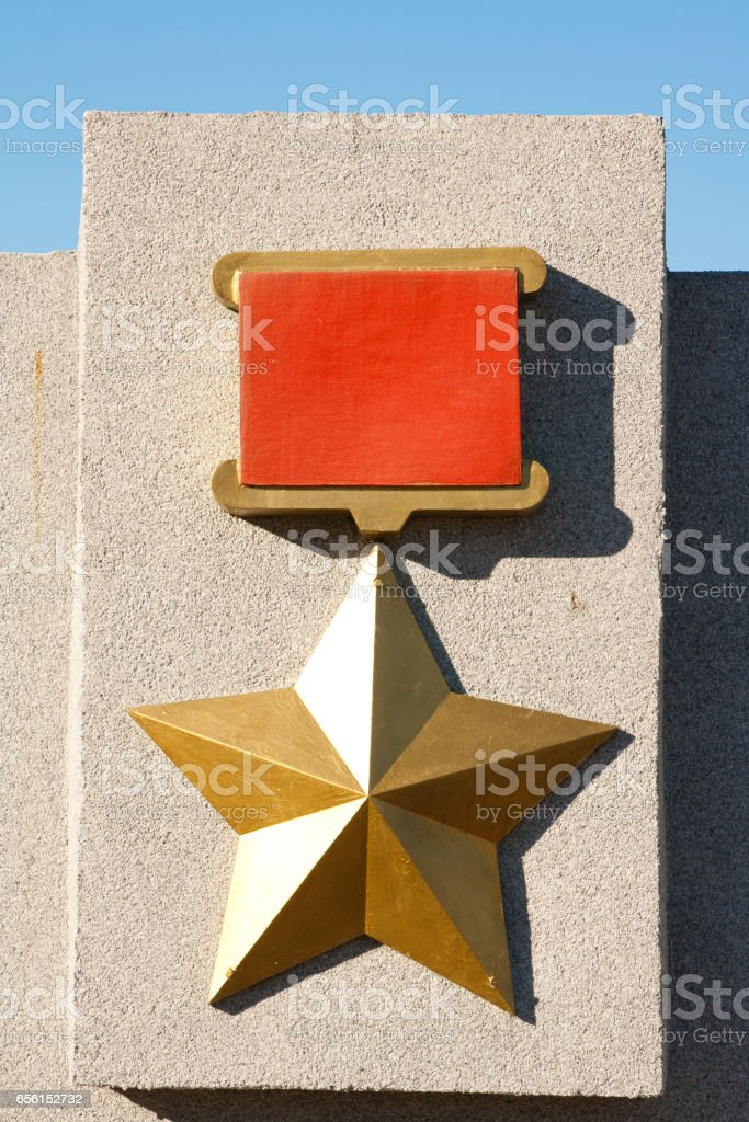 Medal 'Gold Star' Hero of the Soviet Union on a pedestal in Petrozavodsk, Russia stock photo