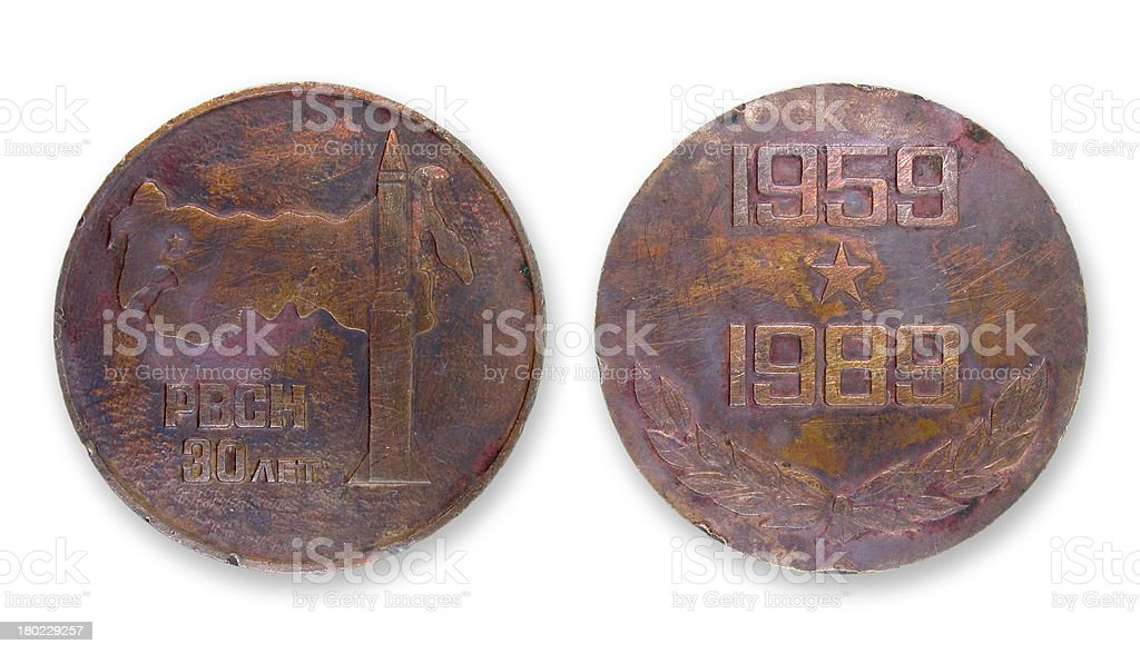 Medal stock photo
