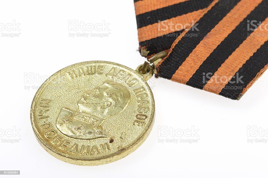 Medal USSR royalty-free stock photo