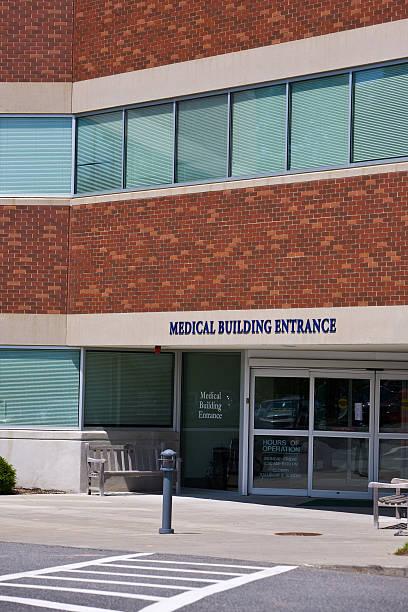 Medical Building Entrance stock photo
