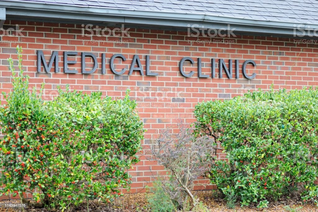 Medical Clinic sign stock photo