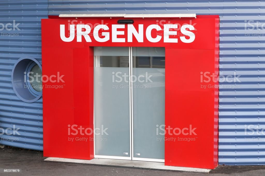 Medical emergency in France stock photo