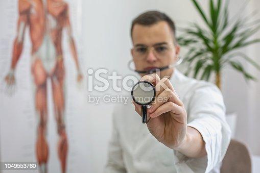 istock Medical exam 1049553760