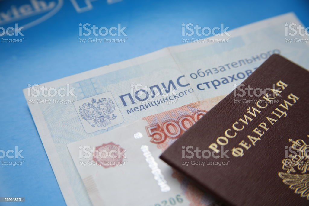 Medical insurance Russia stock photo