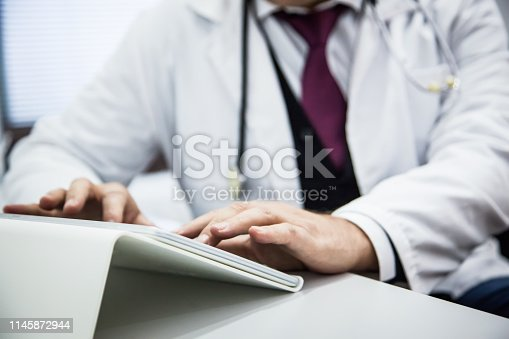 920406470 istock photo Medical technology 1145872944