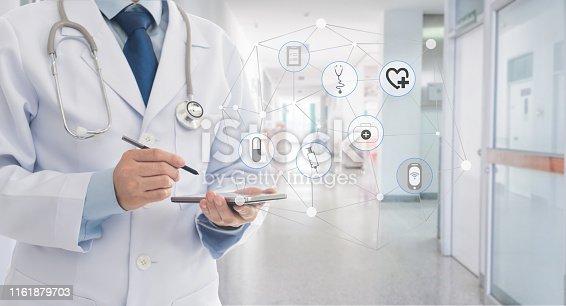 688358418 istock photo medical technology 1161879703