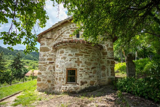 "Medieval church ""St. Nicholas"" was built in the XVI century, Lyalintsi village, Bulgaria. stock photo"