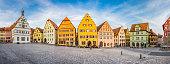istock Medieval town of Rothenburg ob der Tauber in summer, Bavaria, Germany 1137991387