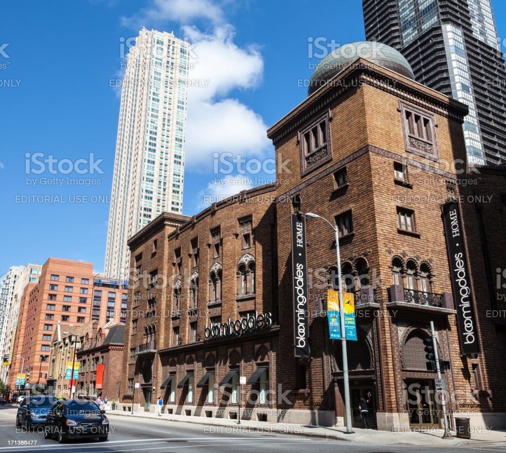 Medinah Temple in Chicago royalty-free stock photo