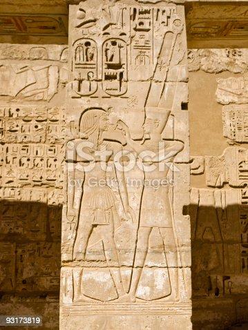 Medinat Habu Temple - Funerary Temple of Ramses III