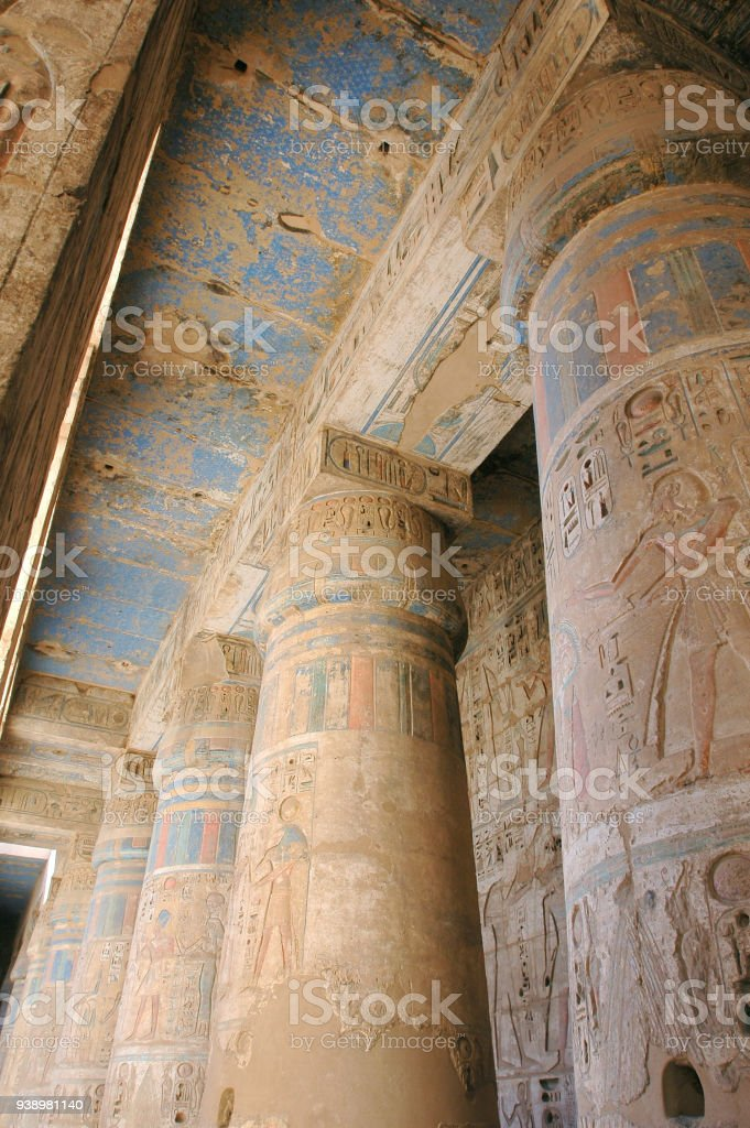 Medinet Habu Temple Egypt stock photo