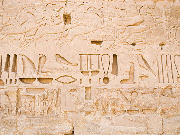 Medinet Habu Temple Bas-relief of second pylon.  Tomb Of Ramses III stock pictures, royalty-free photos & images