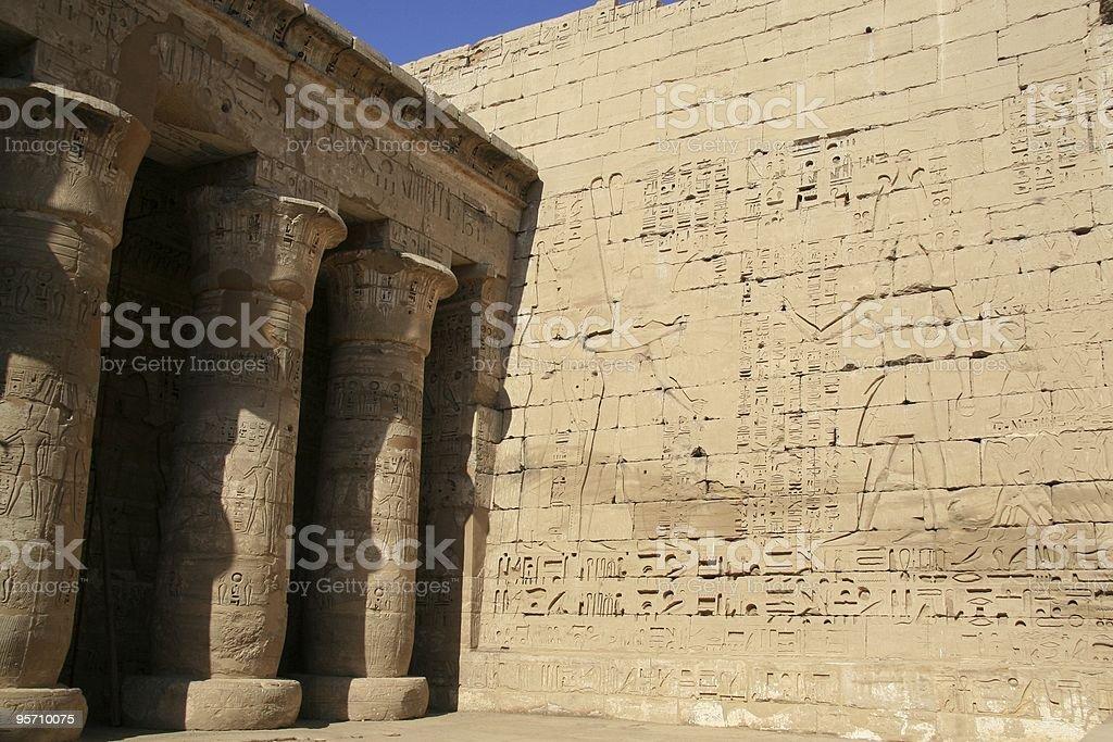 Medinet Habu (Mortuary Temple of Ramses III), Thebes, Egypt stock photo