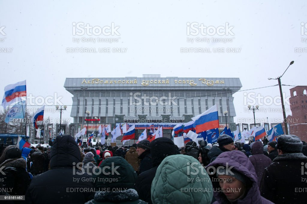 Meeting in honor of the 75th anniversary of the Battle of Stalingrad stock photo