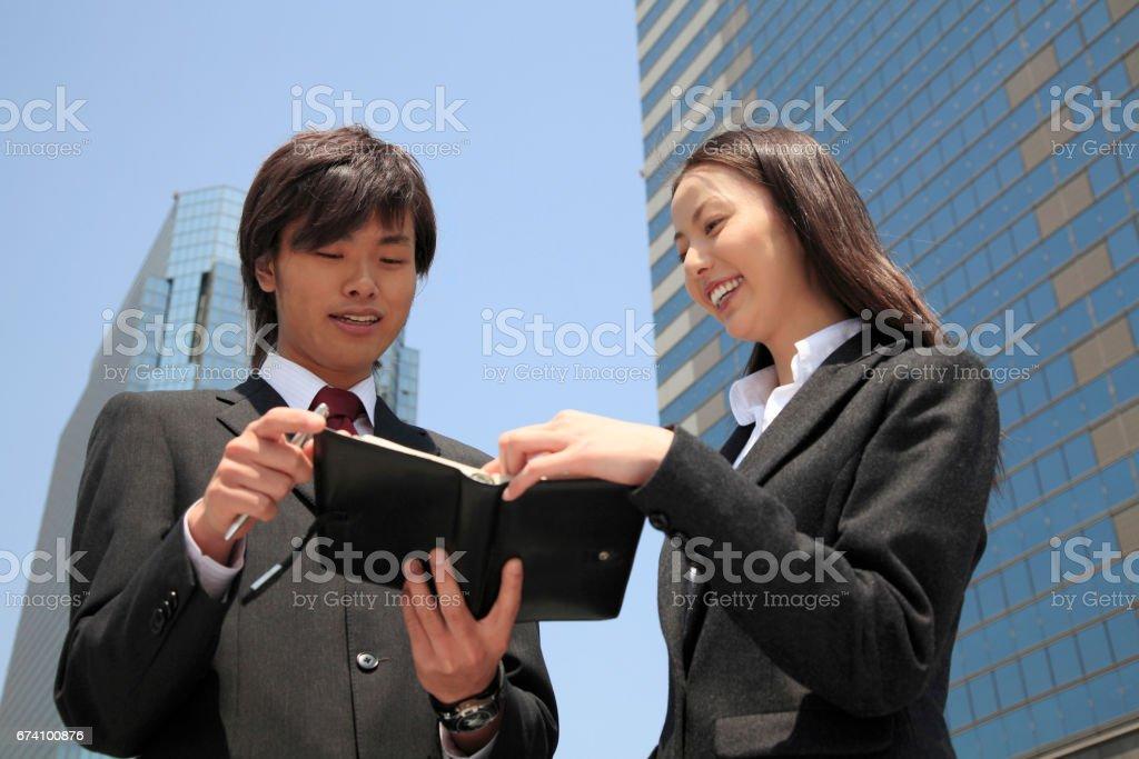 Meeting royalty-free stock photo