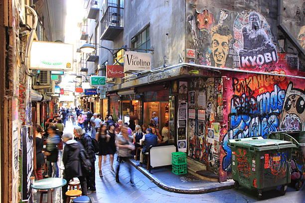 Melbourne lane culture stock photo