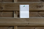 istock Memo stick on a fence 487209624