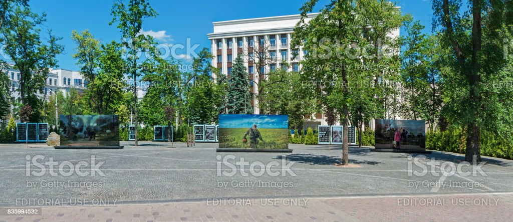 Memorable Alley in Dnipro stock photo