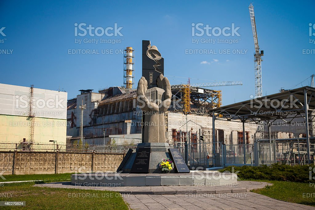 Memorial and Chernobyl nuclear power plant stock photo