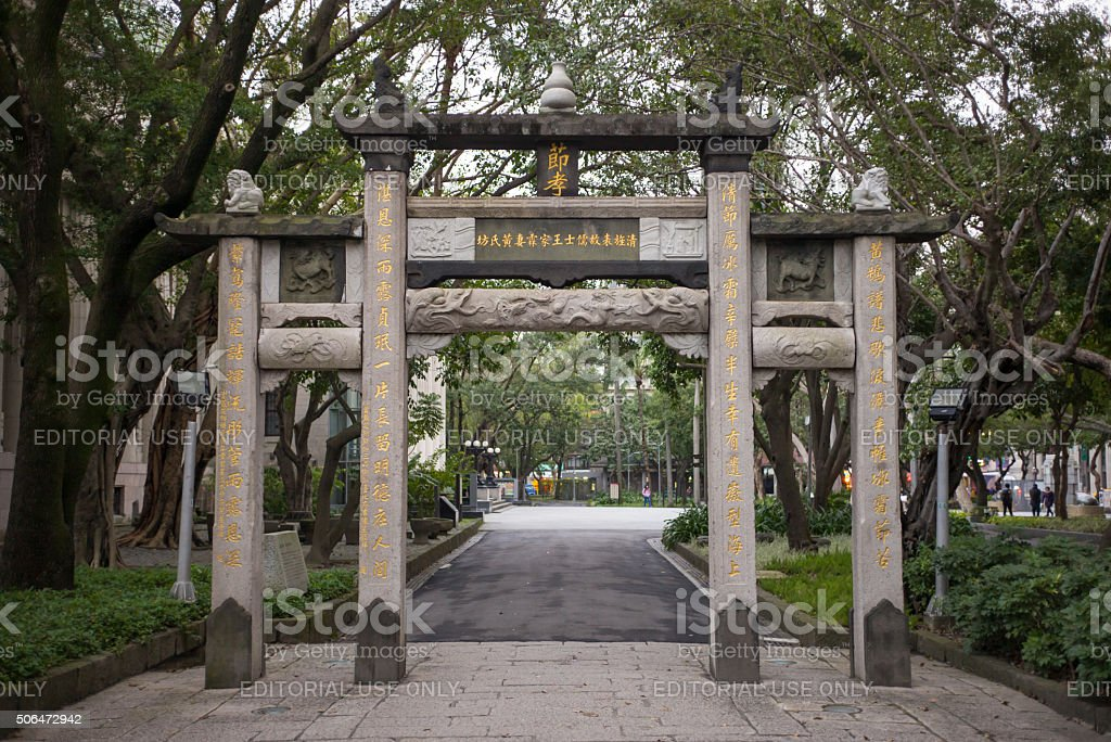 Memorial arch of Chastity in Taipei. stock photo