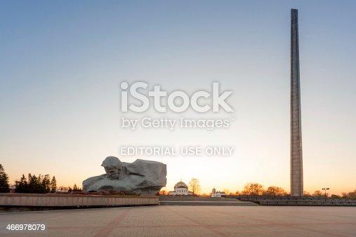 istock Memorial complex Brest Fortress, Republic of Belarus 466978079