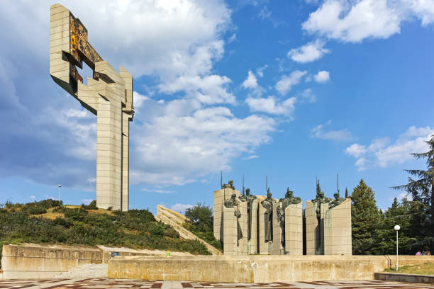 Memorial karmaşık savunucuları, Stara Zagora City Stara Zagora, Bulgaristan stok fotoğrafı