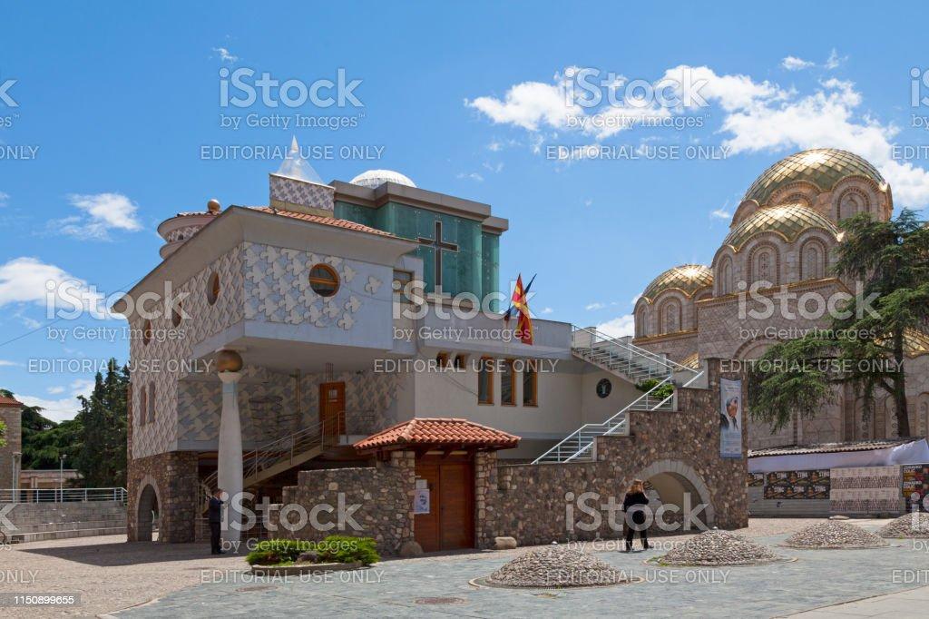 Memorial House Mother Teresa in Skopje stock photo