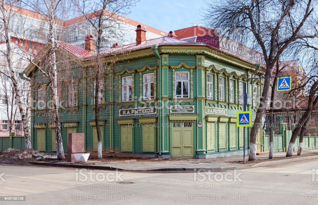 Memorial house-museum of Vladimir Ilyich Lenin in Samara, Russia stock photo