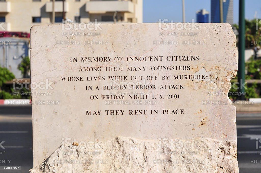 Memorial in Israel to terror victims stock photo