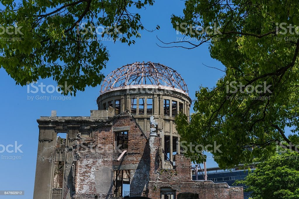 Memorial Park in Hiroshima, Japan bildbanksfoto