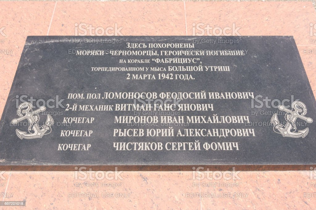 Big Utrish, Russia - May 17, 2016: Memorial plaque at the monument, the lighthouse on the island of Utrish, in honor of the Black Sea sailors heroically killed in torpedoing the ship 'Fabricius' at Cape Big Utrish October 3, 1941 stock photo