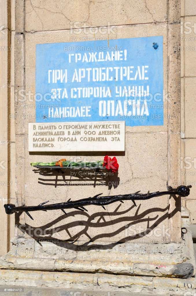 Memorial plaque in memory of heroism and courage of Leningraders in days of 900-day blockade of city on Nevsky Prospect, St. Petersburg, Russia stock photo