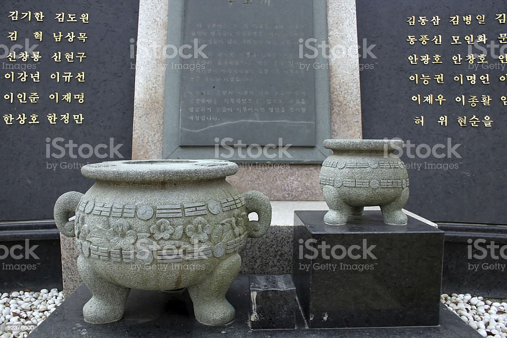 Memorial site royalty-free stock photo