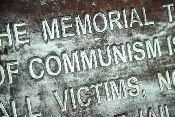記念に共産主義の犠牲者 - 共産主義 ストックフォトと画像
