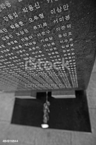 istock Memorial to those killed in the Korean War 484916844