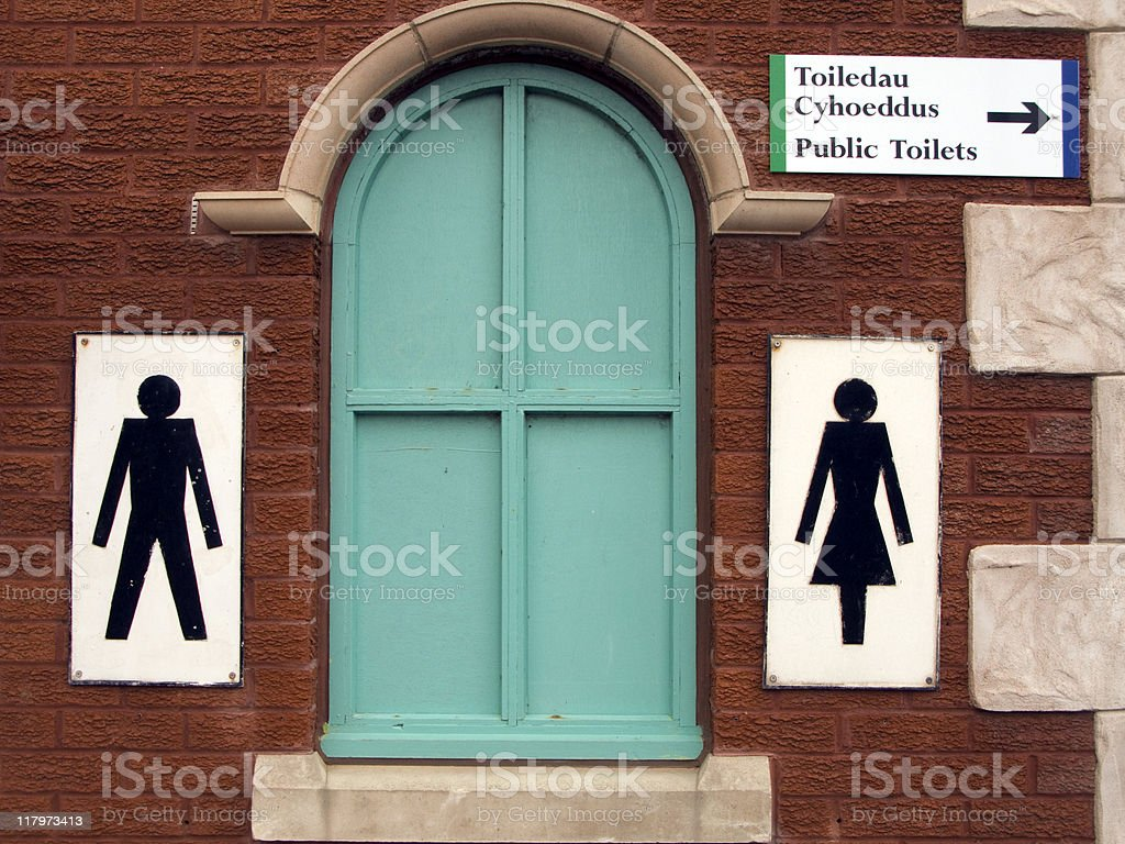 men and ladies stock photo