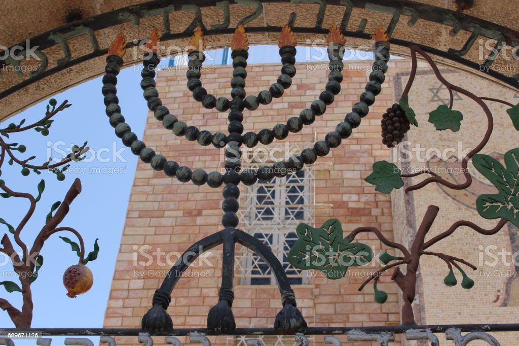 Menorah Tunisian Synagogue Akko stock photo